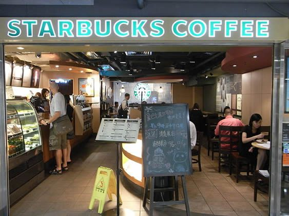 The first starbucks in italy phone english blog for Starbucks italie